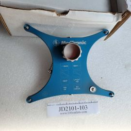 Medtronic Cranial Reference Frame Passive 961-337