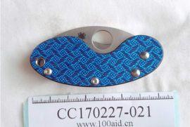 """SPYDERCO Cricket Nishijin Glass Fiber Plain Edge Knife, Blue, Right   C29GHBLP"""