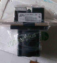 D/Y ZLJM-300C/54.S 54V 300A Contactor