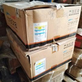 32kg Hyosung TNC Textile Spandex creora H350 Semi Dull 40D