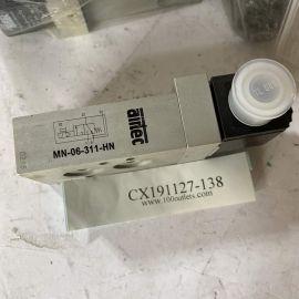 AIRTEC MN-06-311-HN solenoid valve