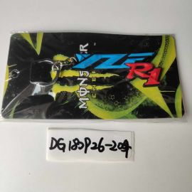 """YZF R1"" logo Key Buckle for Motorcycle"