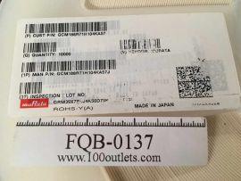 10000pcs/reel Murata GCM188R71H104KA57 Ceramic Capacitor