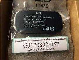 HP 307132-001 3.6V 500mAh Ni-MH Battery Pack 274779-001