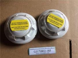 SALWICO EV-P OPTICAL SMOKE DETECTOR HEAD 40020