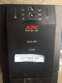 APC Smart-UPS 2200VA Power supply UPS