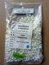 1000pcs/bag HR Protected Header A2502WV-02PNOWT1NK0G HD 1X2P 2.5mm S/T DIP