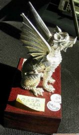 Griffin style Sculptured decoration Monodramon by silversmith Grant Macdonald ONLY ONE