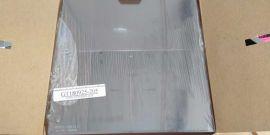 BallQube Grandstand Basketball Display D498502