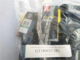 UNDER ARMOUR Men's STORM 1280742-001 Black JOGGER FLEECE PANTS L/XL