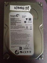Seagate 500GB 7200 RPM hard drive USED like new