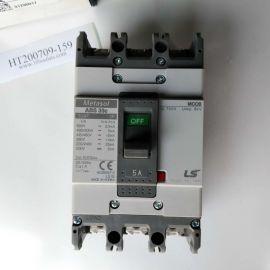 LS Metasol Series Moulded Case Circuit Breaker MCCB ABS 33c 5A 3P