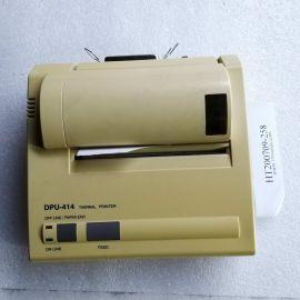 SEIKO DPU-414 SII Thermal Printer