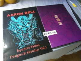 Aaron Bell Japanese Tattoo Designs & Sketches Vol 1 (Japanese) Paperback – 2010 & killuna