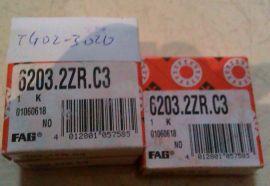 6203.2ZR.C3 FAG Bearing