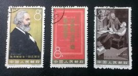 C98 Sc#681-3 145th Anni. of the Birth of Karl Marx, 1963, CTO China Stamps