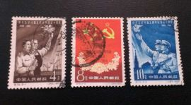 C75 USED SC#522-524 10th Ann Sign China-Soviet Treaty 1960 China Stamps