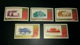C88 Sc#569-573 CTO 40th Anni of CCP 1961 China Stamps