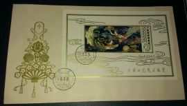 T29M FDC ARTS & CRAFTS Flying Fairies Souvenir Sheet 1978 China Stamps