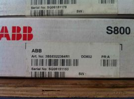 ABB Digital Output Relay 3BSE022364R1 DO802