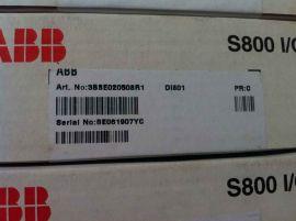 ABB Digital Input Module 3BSE020508R1 DI801 24vDC