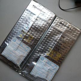50pcs SMSC USB2649-HZH 0838