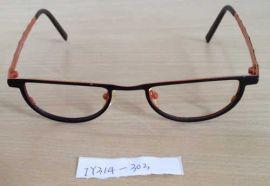 IYOKO INYAKe'  IY314 303 Fashion eyeglasses frame Eyewear Frame