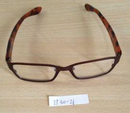 IYOKO INYAKe'  IY321 26 Fashion eyeglasses frame Eyewear Frame