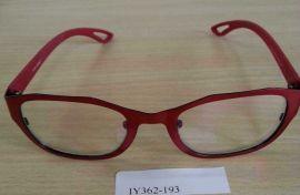 IYOKO INYAKe'  IY362 193 Fashion eyeglasses frame Eyewear Frame