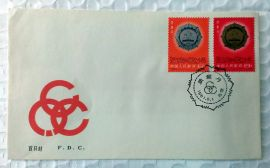 J66 FDC Quality Month 1981 China Special Stamps