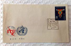 J69 FDC International Telecommunications Day,1981 China Stamp