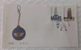 J89 FDC 60th Anniv Strike by Beijing Hankou Railway Workers - Pagodas,1983 China Stamp
