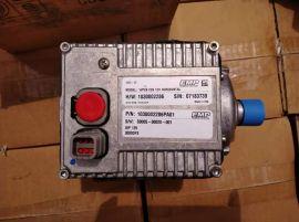EMP WP29 C20 12v Electrical Water Pump Horizontal 1030002286PA01