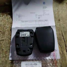 Bendix FLC CAMERA 232270-110 10R-04 8443 914366