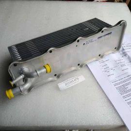 04E145749J Oil Cooler Cover For VW Polo Audi Skoda