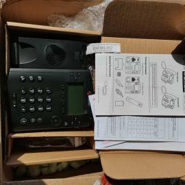 Polycom VVX 310 IP Phone 2200-46161-025
