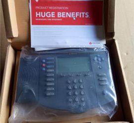 Polycom SoundPoint IP 501 SIP Desk Office Phone