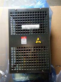 Schneider Altivar VW3A5402 Output Sinus Filter 15A