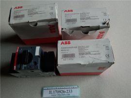 ABB MS132-6.3 Manual Motor Starter 1SAM350000R1009