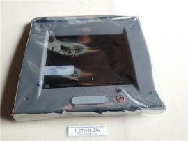 Amico Alert-3 LCD v2.0 A3P-FRMASS-U-LCD
