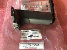 Battery for SPECTRO XSORT XHH03 75040816 10.8V