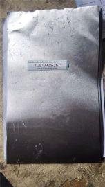 1000PCS SOLUTIA Adhesive Foil Peel Test 19.1x31.4cm