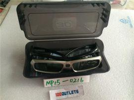 CHANGHONG 3D200A 3D Shutter Glasses