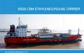 6500CBM ETHYLENE/LPG/LNG Carrier - Anthony Veder - Ship Model