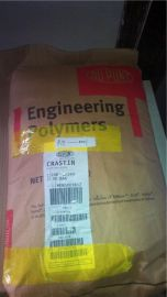 DuPont Crastin PBT Thermoplastic Polyester Resin CE2061 BK560 25KG