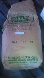 Asahi Kasei ASAPRENE 730AX Butadiene Rubber 35KG