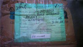 BASF ULTRAMID PA6 B3EG7 BLACK 00564 POLYAMIDE 5.140.8837 30kg