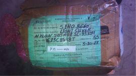 BASF RTP 205 A HB SC-95734 SILVER PA6 5.140.8660 Glass Fiber 30kg