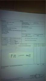 Durethan BKV 30 000000 BC100W Polyamide PA6