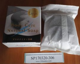 Body Cute Natural Soap Hand made in Japan
